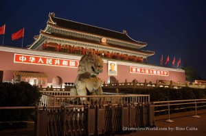 Beijing: Mixture of tradition and modernity